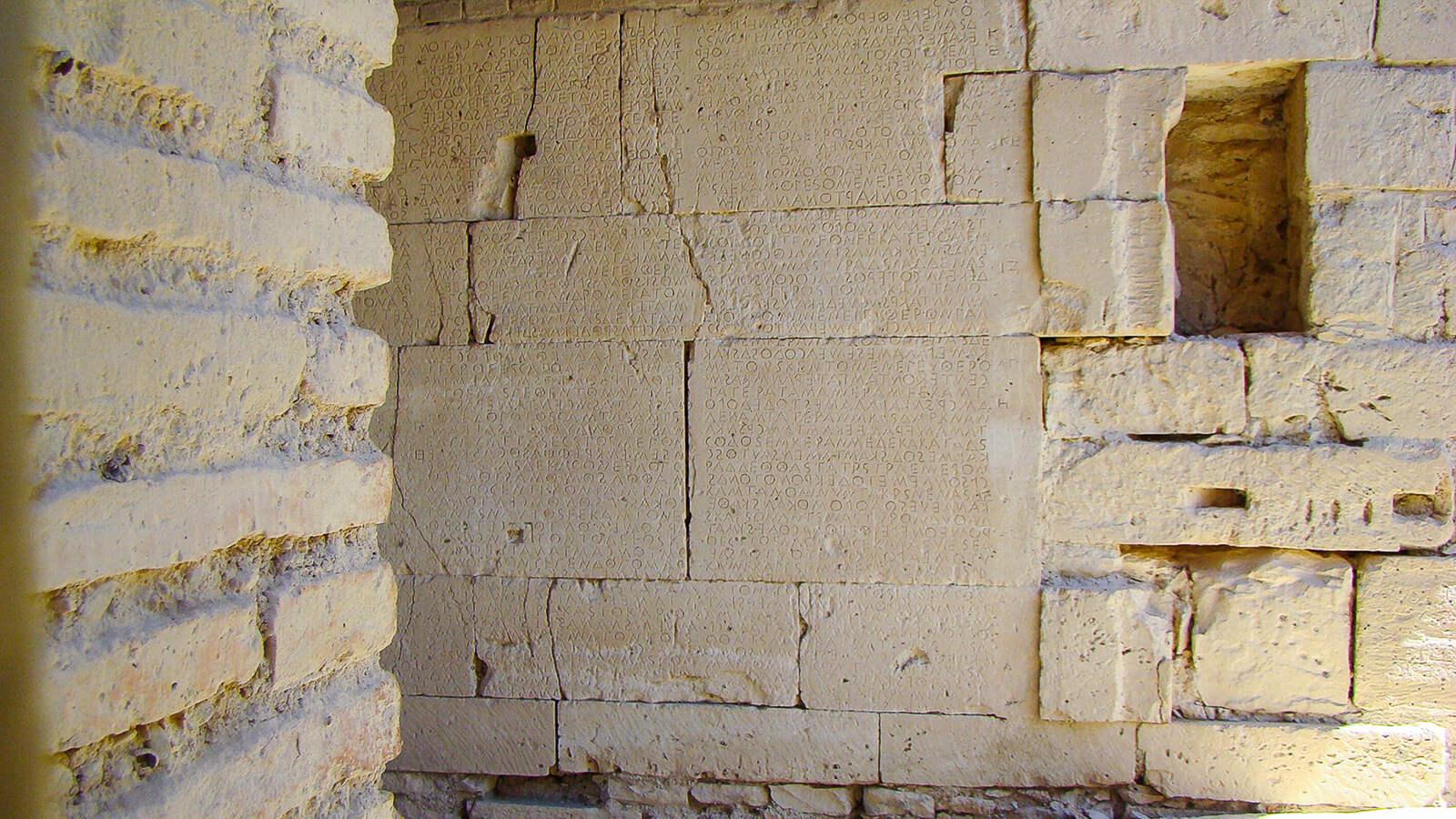 Gortyna (Gortys) – antikos megapolio griuvėsiai