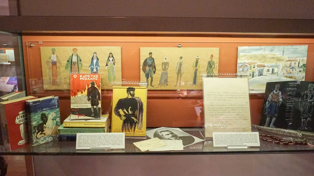 N. Kazantzakio muziejus Myrtia. Knygų vertimai ir iliustracijos. Kreta, Graikija   Mano Kreta