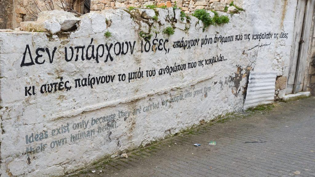N. Kazantzakio muziejus Myrtia. Myrtia kaime. Kreta, Graikija   Mano Kreta