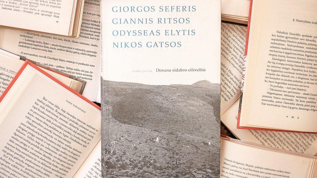 "Knyga ""Dovana sidabro eilėraštis"" autoriai Giorgos Seferis, Giannis Ritsos, Odysseas Elytis, Nikos Gatsos| Mano Kreta"