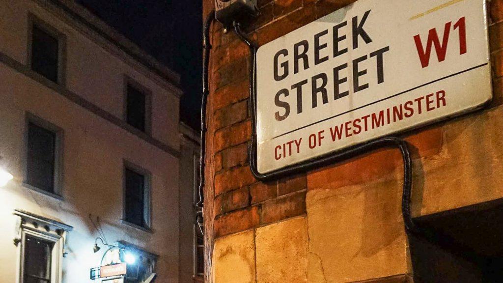 Kiek Anglijoje yra Graikijos? I dalis - Londonas, Britų muziejus. Graikų gatvėje. | Mano Kreta