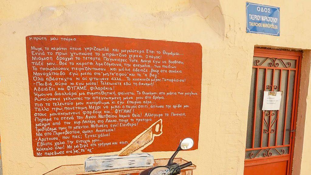 Lakkos Heraklione - kaip Vilniaus Užupyje. Pastatas, kuriame kažkada buvo gaminamas ledas. Kreta, Graikija | Mano Kreta