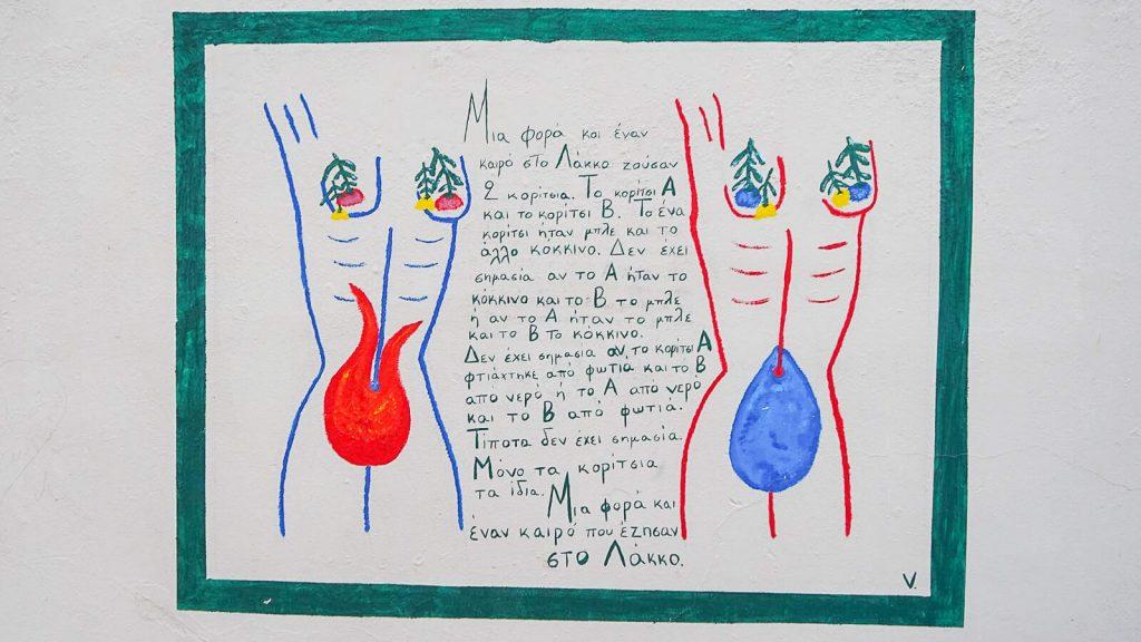 Lakkos Heraklione - kaip Vilniaus Užupyje. Ne tik piešiniai, o ištisos istorijos. Kreta, Graikija | Mano Kreta