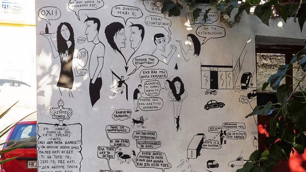 Lakkos Heraklione - kaip Vilniaus Užupyje. Komiksai ant sienų. Kreta, Graikija | Mano Kreta